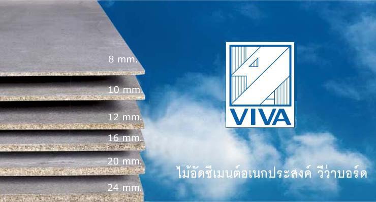 tấm bê tông nhẹ VivaBoard